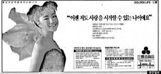 삼풍백화점 광고
