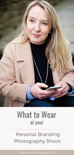 What to Wear at your Personal Branding Photo Shoot. A helpful guide on what to wear and what not to wear at your personal branding photo shoot What Is Personal Branding, Photographer Branding, Photoshoot Inspiration, What To Wear, Somerset, Photo Shoot, Anna, Photography, Blog