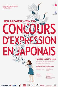 Japan Poster + Princesse Camcam by Dezyderio Gusta on Behance