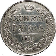 1841 Nicholas I Russian Czar Emperor of Russia Rouble Antique Silver Coin i52920 https://trustedmedievalcoins.wordpress.com/2016/07/07/1841-nicholas-i-russian-czar-emperor-of-russia-rouble-antique-silver-coin-i52920-3/