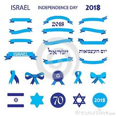 Israel 70 anniversary, Independence Day, Yom Haatzmaut RIBBONS banners icons labels star set, Jewish holiday festive greeting poster, Jerusalem banner with Israeli blue star, flag, fireworks, vector modern design wallpaper. T-shirt print, emblem, icon 2018 celebrate Israel birthday