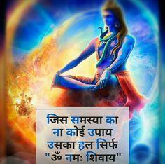 Top 15 Baba Mahakal Status In Hindi Rudra Shiva, Mahakal Shiva, Shiva Parvati Images, Shiva Photos, Shiva Shankar, Lord Shiva Hd Wallpaper, Shiva Linga, Lord Shiva Family, Lord Shiva Painting