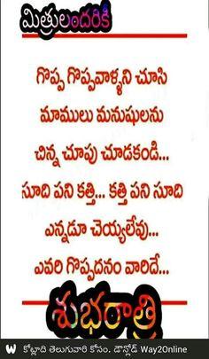 Fb Quotes Telugu Fb Quotes  Imagesinbox  Pinterest  Telugu And Qoutes