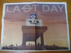 Last Day at 2004/3/31