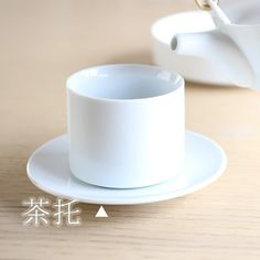 Plate/ SUI Series