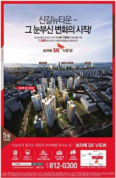 Web Design, Flyer Design, Layout Design, Logo Design, Newsletter Layout, Real Estate Ads, Poster Ads, Model Homes, Billboard