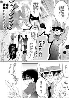 Twitter Twitter App, Twitter Sign Up, Kaito, Conan, Doujinshi, Detective, Drama, Manga, Comics