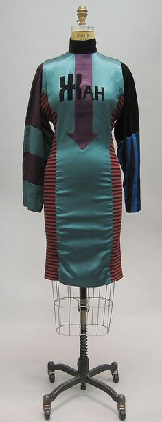 Dress, Jean Paul Gaultier, 1986, French, wool or cotton and synthetic