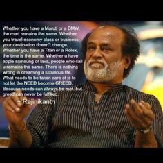 Rajinikanth Quote