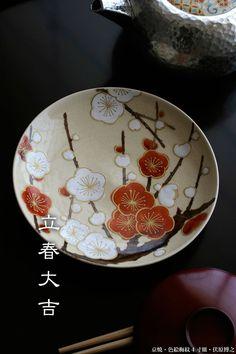 色絵紅白梅文4寸皿・伏原博之|和食器の愉しみ・工芸店ようび