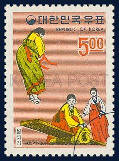 POSTAGE STAMPS OF FOLKLORE, Neolttwigi, traditional culture, orange, yellow, white, 1967 09 15, 민속시리즈, 1967년 09월 15일, 564, 널뛰기, postage 우표