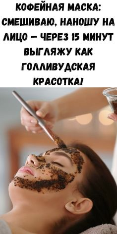 Spa, Hair Beauty, Cosmetics, Face, Health, Fitness, Diana, Infant Crafts, Beauty Products