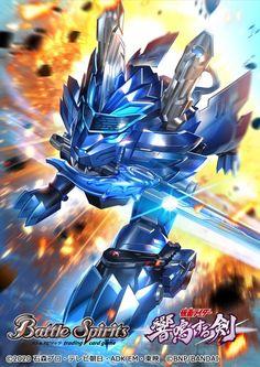 Pixel Animation, Kamen Rider Series, Space Pirate, Character Design, Fan Art, Anime, Final Fantasy, Monsters, Sci Fi
