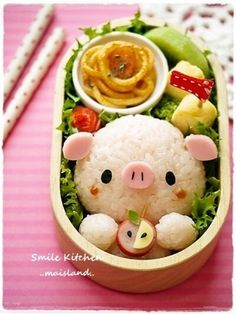 Smile Kitchen Bento! ~ Drop Dead Cute pig kawaii