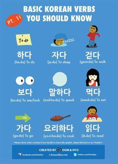 https://domandhyo.com/2017/08/basic-korean-verbs-you-should-know-pt-1.html