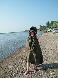 Плащ-палатка — Википедия