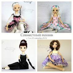 Шью куклу
