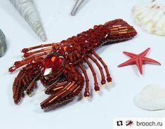 #Repost @brooch.ru with @repostapp ・・・ Встречайте! Его величество Рак ❤Красный-прекрасный Из ювелирных страз Хрустальных бусин Бисера ‼️В единственном экземпляре В наличии ___________________________________ Стоимость 5650₽ #handmade_ru_jewellery