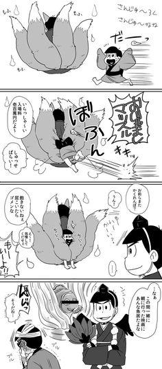 「おじゃましマッスル」(キャラクターブックネタ)   びーたま