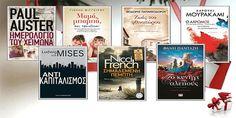 Επιλέξαμε και σας προτείνουμε βιβλία που αξίζει να δωρίσετε στα αγαπημένα σας πρόσωπα ή να διαβάσετε οι ίδιοι. http://www.bookbazaar.gr