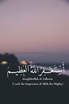 I seek the Forgiveness of Allah the Almighty. Hadith Quotes, Allah Quotes, Muslim Quotes, Religious Quotes, Arabic Quotes, Hindi Quotes, Quran Quotes Love, Quran Quotes Inspirational, Beautiful Islamic Quotes