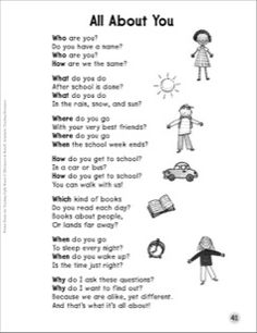 All About You (Question Words): Sight Words Poem
