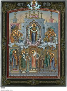Byzantine Icons, Orthodox Icons, Virgin Mary, Santa, Painting, God, Dios, Painting Art, Blessed Virgin Mary