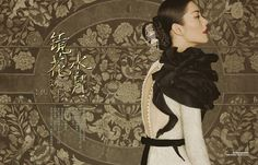 Лю Вэн в Harper's Bazaar China (Интернет-журнал ETODAY)
