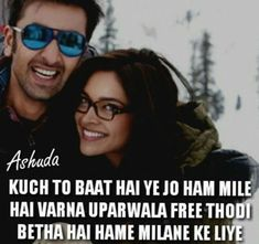 Famous Dialogues, Movie Dialogues, Romantic Dialogues, Lyric Quotes, Hindi Quotes, Me Quotes, Swag Quotes, Attitude Quotes, Islamic Quotes