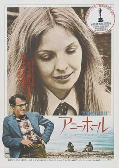 """""""annie hall"""" (japanese poster) by marguerite"""