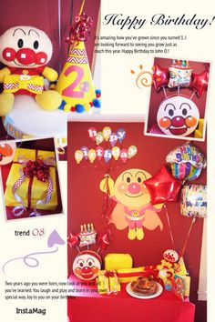 Anpanman birthday party ideas