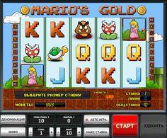 Игровые автоматы играть бесплатно слотодомик игровые автоматы он лайн алкотрас