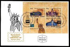 Israel 942, Ameripex 96 Stamp EXPO, Phila Maxi Maximum Card