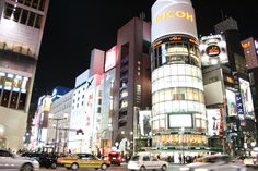 Most famous Ginza shopping street of Tokyo. A lot of market researches have been done in the area.