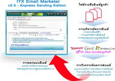 Trace email address tool. Reverse search an email address or person's name. http://www.trace-email-address.com/ โปรแกรมส่งเมล์ (ใช้ไฟล์รายชื่ออีเมล์) ITX Email Marketer v2.0 - Express Sending Edition