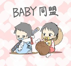 Tags: ONE PIECE, Monkey D. Luffy, Straw Hat, Trafalgar Law, Meat, Adorably Cute One Piece Anime, One Piece Comic, One Piece Fanart, One Piece Luffy, Manga Anime, Anime Chibi, One Piece World, The Pirate King, Best Anime Shows