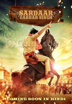 http://telugugossipsupdates.blogspot.in/2016/03/new-poster-sardaar-coming-soon-in-hindi.html