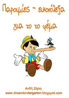 Jiminy Cricket is the Walt Disney version of The Talking Cricket, a fictional character created by Carlo Collodi for his children's book The Adventures of Pinocchio Pinocchio, Disney Pixar, Walt Disney, Disney Films, Disney Animation, Disney Cartoons, Disney Magic, Disney Art, Cartoon Cartoon