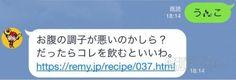 http://weekly.ascii.jp/elem/000/000/336/336537/