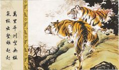 1pcs China Meticulous Tiger Painting Calligraphy Postcard Tiger Couple #25