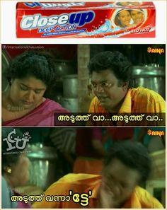 ഇങങനയ ആവ... :D  #icuchalu #plainjoke   Credits : Anoop Prabhakaran ICU
