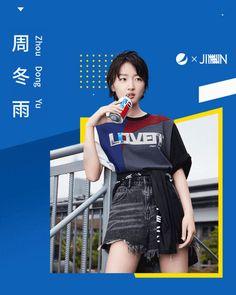 百事盖念店再度来袭,联名单品潮爆一夏!