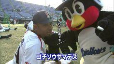 つば九郎 喋る, via YouTube.