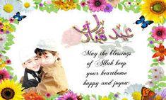 Happy Bakra Eid (Eid ul Adha) Mubarak HD Photos Wallpapers - Mobile Dady : Unbiased Source of Tech Information Eid Al Adha Wishes, Eid Al Adha Greetings, Happy Eid Ul Fitr, Happy Eid Mubarak, Family Wishes, Wishes For Friends, Eid Greeting Messages, Eid Wallpaper, Eid Images