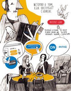Promotional comics for Bank by Natalia Grebionkina, via Behance