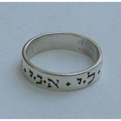 "Tightly+wrap+your+devotion+around+your+beloved+with+this+endlessly+beautiful+sterling+silver+ring.+Embossed+along+the+rim+of+the+ring+is+the+Hebrew+script+""I+am+my+beloved's+and+my+beloved+is+mine."" Jewish Jewelry, Stainless Steel Necklace, Hamsa, Emboss, Sterling Silver Rings, Script, Fashion Jewelry, Romance, Bracelets"