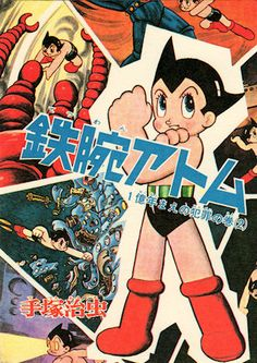 Astro Boy saves the day!