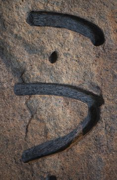 Noguchi Signature in Stone - Basalt, Marble and Granite Sculptures of Isamu Noguchi - Nalata Nalata