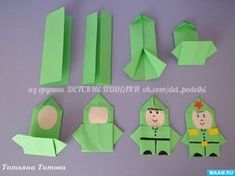 Diy Kids Paper Crafts Mothers 56 New Ideas Diy Baby Gifts, Diy Gifts For Friends, Paper Crafts For Kids, Diy For Kids, Sea Crafts, Diy And Crafts, Diy Candle Holders Wedding, Greeting Card Box, Diy Kids Furniture