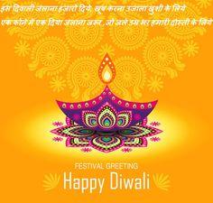 Happy Diwali 2017 WhatsApp Status QUOTES Wishes